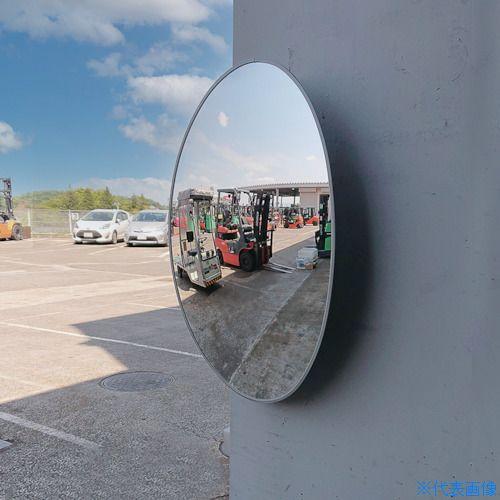 ■コミー フォーク出口ミラー<柱用>350×550〔品番:B55K〕[TR-3953777]