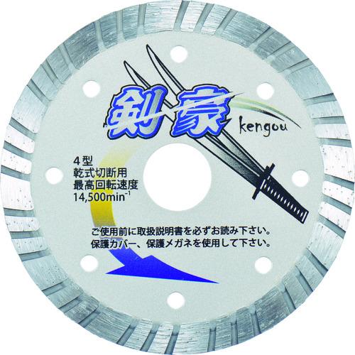 ■三京 剣豪125〔品番:RZ-K5〕[TR-3971023]