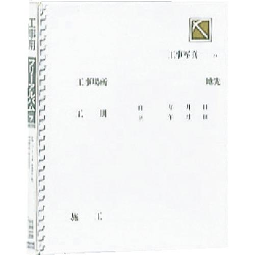 人気の定番 ナカバヤシ ファイル ストア ■ナカバヤシ 工事用アルバム TR-3986161 品番:FPH-71-W 4ッ切