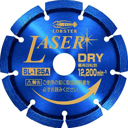■エビ ダイヤモンドホイール NEWレーザー(乾式) 126mm〔品番:SL125A〕[TR-3992322]