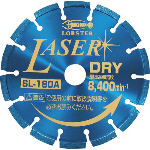 ■エビ ダイヤモンドホイール NEWレーザー(乾式) 180mm〔品番:SL180A〕[TR-3992349]