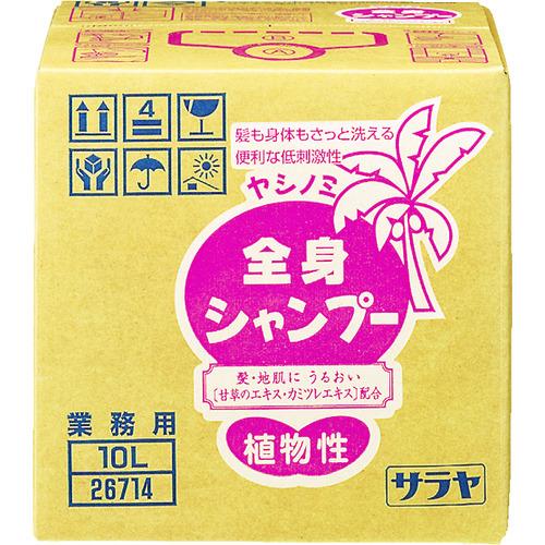 ■サラヤ ヤシノミ全身シャンプー10L〔品番:26714〕[TR-4005511]