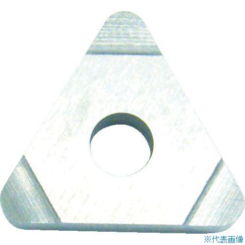 ■三和 ハイスチップ 三角《10個入》〔品番:09T6004-BT2〕[TR-4051351×10]