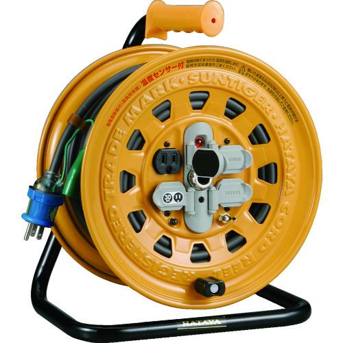■ハタヤ 温度センサー付コードリール 単相100V 30Mアース付・ブレーカー付  〔品番:BG-301KXS〕[TR-4054521]