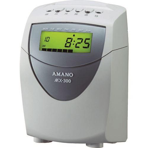 ■アマノ タイムレコーダー MX-300〔品番:MX-300〕[TR-4061039]