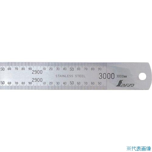直尺ステン3000mm[品番:14079][TR-4083261] ■シンワ