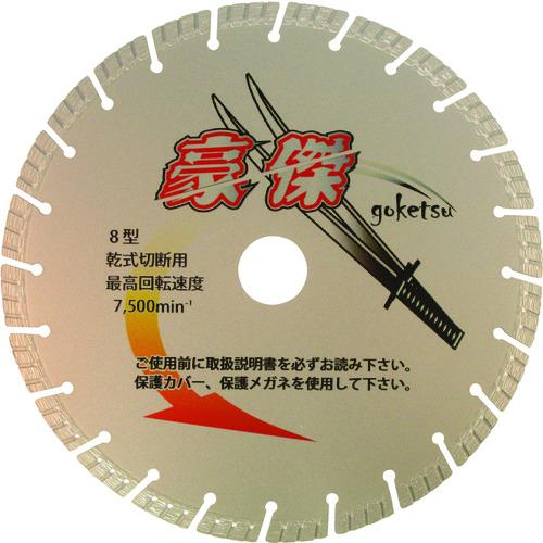 ■三京 豪傑 203×2.1×8.0×25.4 鉄筋コンクリート・御影石切断用〔品番:SE-G8〕[TR-4095146]