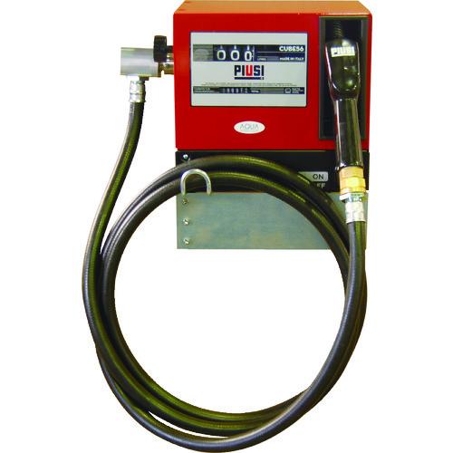 ■アクアシステム 壁掛け式電動計量ポンプ (灯油・軽油)100V〔品番:CUBE-56K〕[TR-4100409]【個人宅配送不可】
