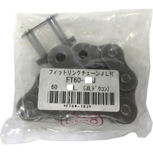 片山チエン チェーン オリジナル ■カタヤマ フィットリンク 60-34L 品番:FT60-34J 賜物 JL付 TR-4109830