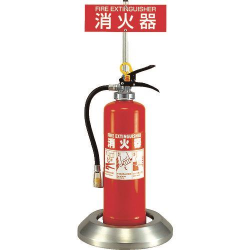■PROFIT 消火器ボックス置型  PFB-00S-S1〔品番:PFB-00S-S1〕[TR-4122798]