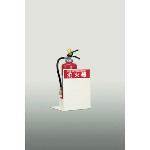 ■PROFIT 消火器ボックス置型  PFD-034-M-S1〔品番:PFD-034-M-S1〕[TR-4122801]