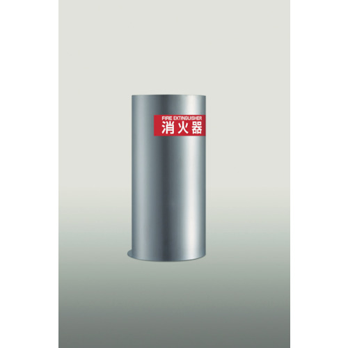 ■PROFIT 消火器ボックス置型  PFR-03S-L-S1〔品番:PFR-03S-L-S1〕[TR-4122879]