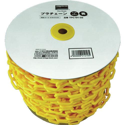 ■TRUSCO プラチェーン 6MMX50M 黄  〔品番:TPC-6Y-50〕[TR-4163141]