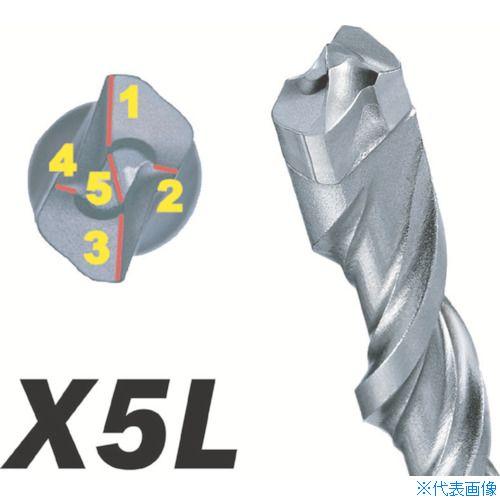 ボッシュ コンクリートドリル ■ボッシュ SDSプラスビットX5L 商い TR-4166159 品番:X5L080165 超人気 専門店 8.0×165