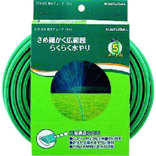 カクダイ 日本最大級の品揃え SALE 散水チューブ 潅水ホース ■カクダイ TR-4202988 5m 品番:578806