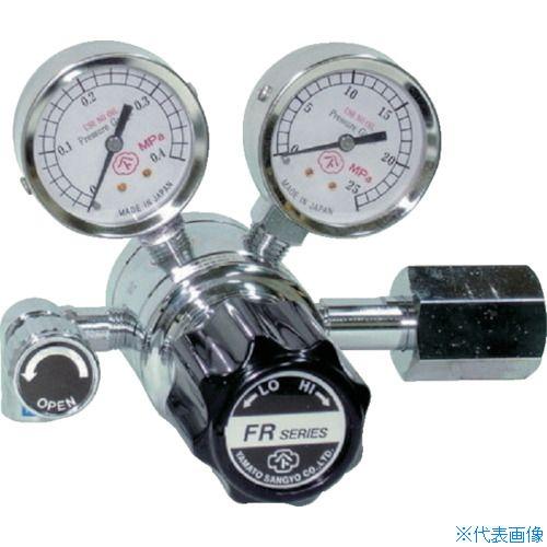 ■ヤマト 分析機用二段圧力調整器 FR-1B〔品番:FR1BTRC11〕[TR-4344596]