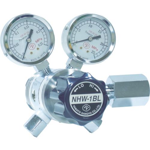 ■ヤマト 分析機用フィン付二段微圧調整器 NHW-1BL〔品番:NHW1BLTRC〕[TR-4344782]