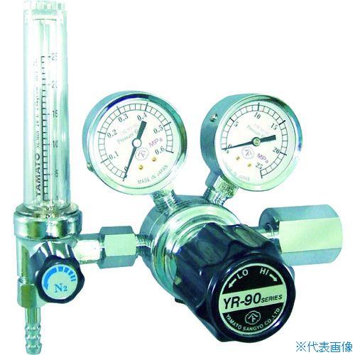 ■ヤマト 汎用小型圧力調整器 YR-90F(流量計付)〔品番:YR-90F-R-11FS-25-O2-2205〕[TR-4346831]