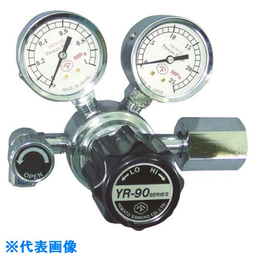■ヤマト 汎用小型圧力調整器 YR-90(バルブ付)〔品番:YR-90-R-13N01-2210-HE〕[TR-4346882]