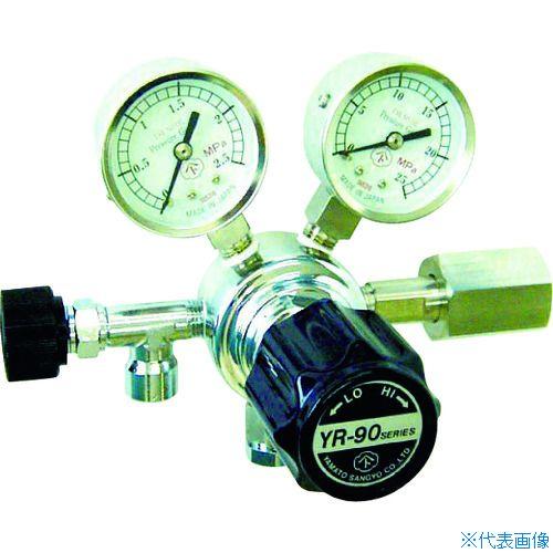 ■ヤマト 分析機用圧力調整器 YR-90S〔品番:YR-90S-R-11N01-2210〕[TR-4346891]