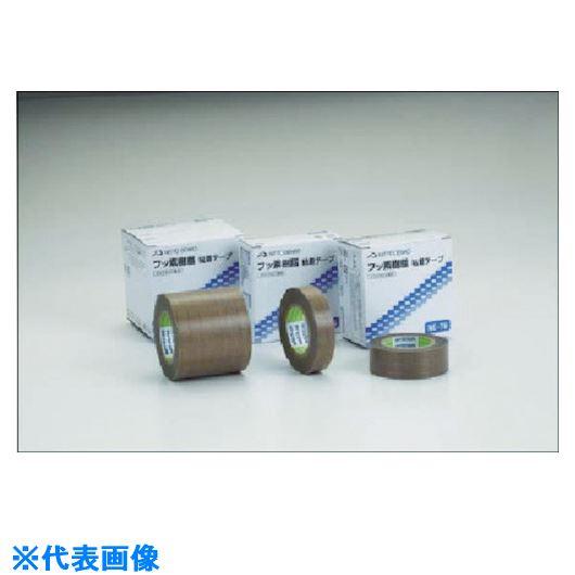 ■日東電工CS NC-76 フッ素樹脂テープ 0.18MMX100MMX10M〔品番:NC76X18X100〕[TR-4362365]