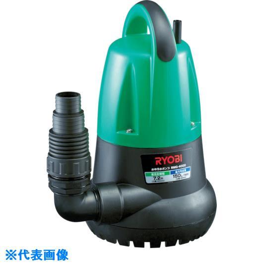 ■リョービ 水中汚水ポンプ(60Hz)〔品番:RMG-400060HZ〕[TR-4372573]