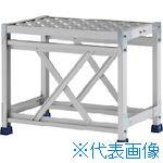 ■アルインコ 作業台(天板縞板タイプ)1段 天板寸法600×400MM 高0.5M  〔品番:CSBC146S〕[TR-4439856]