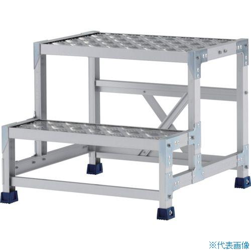 ■アルインコ 作業台(天板縞板タイプ)2段  〔品番:CSBC256S〕[TR-4439911]