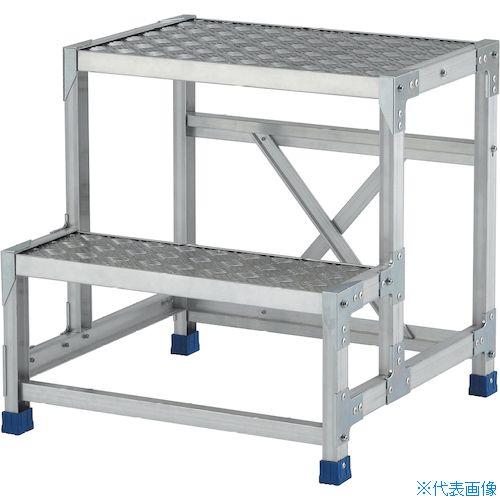 ■アルインコ 作業台(天板縞板タイプ)2段  〔品番:CSBC266S〕[TR-4439929]