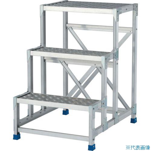 ■アルインコ 作業台(天板縞板タイプ)3段  〔品番:CSBC396S〕[TR-4439953]【大型・重量物・個人宅配送不可】