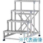 ■アルインコ 作業台(天板縞板タイプ)4段  〔品番:CSBC4106S〕[TR-4439961]【大型・重量物・個人宅配送不可】