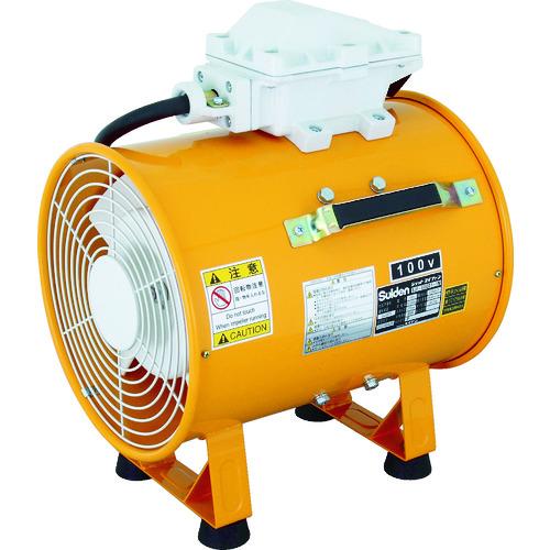 ■スイデン 耐圧防爆型送風機100V SJF-300D1-1M〔品番:SJF-300D1-1M〕[TR-4461541]【個人宅配送不可】