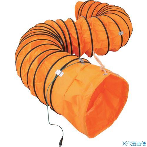 ■スイデン 送風機用ダクト 防爆用アース端子付 320mm 5m〔品番:SJFD-320DC〕[TR-4461568]
