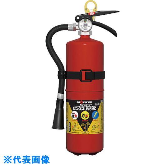 ■MORITA ABC粉末蓄圧式自動車用消火器〔品番:UV-6MC〕[TR-4473248]