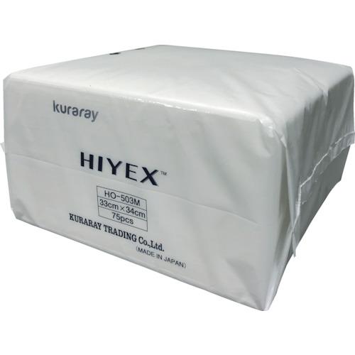 ■クラレ ハイエックス 20cmX20cm〔品番:HE-503M〕[TR-4484941]