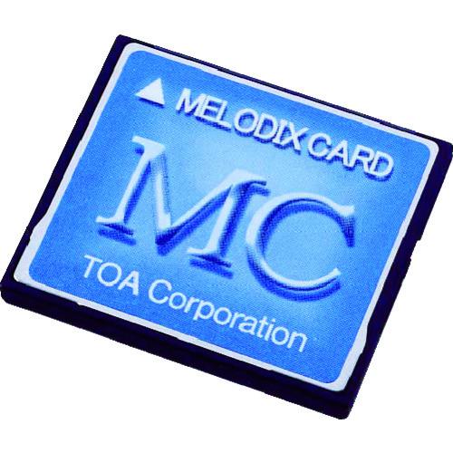 ■TOA メロディクスカード学校向け  〔品番:MC-1010〕[TR-4485319]【個人宅配送不可】