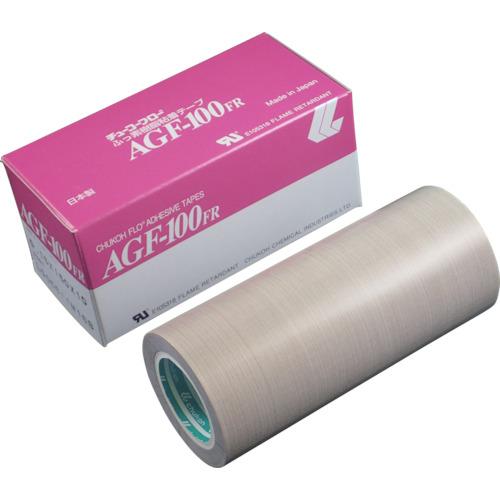 ■チューコーフロー フッ素樹脂(テフロンPTFE製)粘着テープ AGF100FR 0.15t×150w×10m〔品番:AGF100FR-15X150〕[TR-4494156]