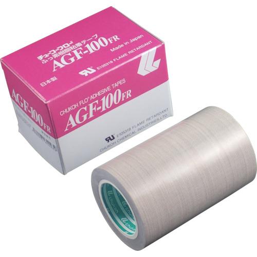 ■チューコーフロー フッ素樹脂(テフロンPTFE製)粘着テープ AGF100FR 0.18t×100w×10m〔品番:AGF100FR-18X100〕[TR-4494245]