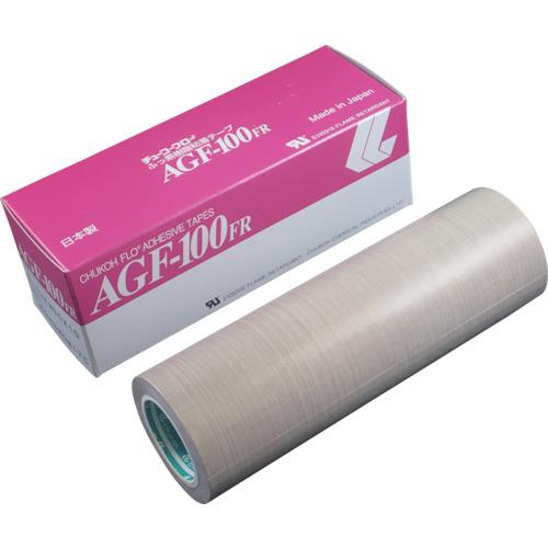 ■チューコーフロー フッ素樹脂(テフロンPTFE製)粘着テープ AGF100FR 0.18t×200w×10m〔品番:AGF100FR-18X200〕[TR-4494288]