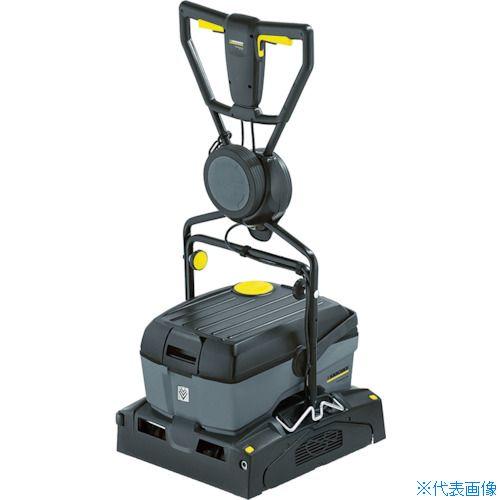 ■ケルヒャー 業務用小型床洗浄機〔品番:BR〕[TR-4523211]【個人宅配送不可】