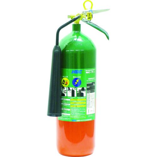■ドライケミカル 二酸化炭素消火器7型  〔品番:NC-7-2〕直送[TR-4533097]