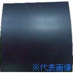 ■YOTSUGI 耐電ゴム板 黒色  平 10T×1M×1M〔品番:YS-230-27-21〕[TR-4534859]