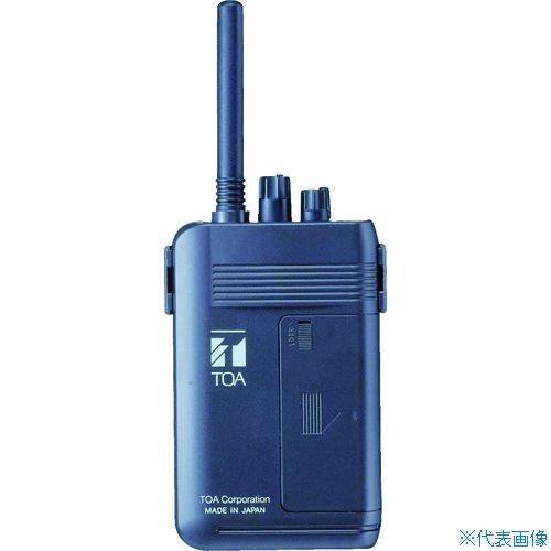 ■TOA 携帯型送信機(ツーピース型)〔品番:WM-1100〕[TR-4537718]