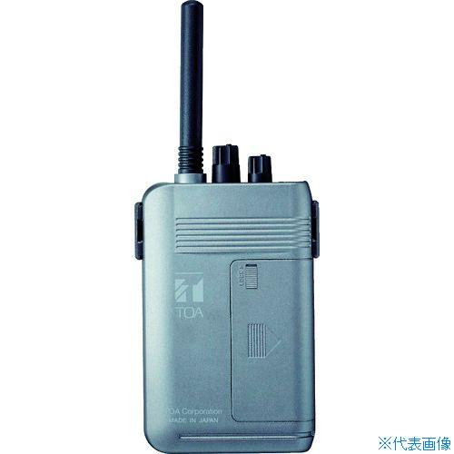 ■TOA 携帯型受信機(高機能型)〔品番:WT-1100〕[TR-4537751]