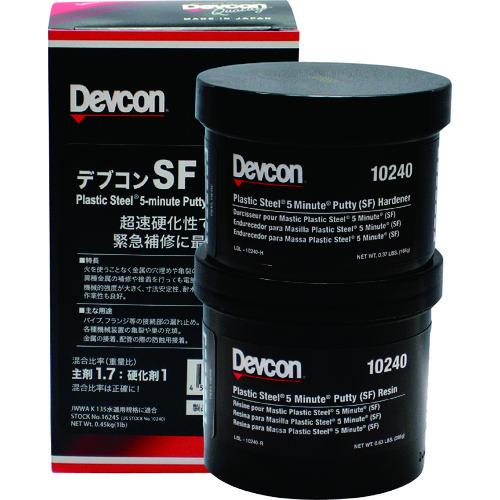 ■デブコン SF 1LB(450G)鉄粉超速硬性〔品番:DV10240〕[TR-4548574]