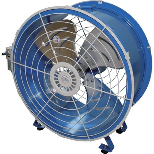 ■アクアシステム エアモーター式 軸流型 送風機 (アルミハネ45CM)  〔品番:AFR-18〕[TR-4550242]