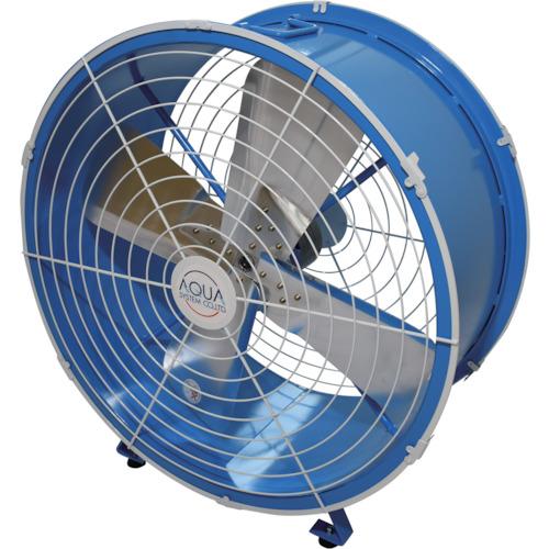 アクアシステム(株) 送風機  ■アクアシステム エアモーター式 軸流型 送風機 (アルミハネ60CM)〔品番:AFR-24〕[TR-4550251]【大型・重量物・個人宅配送不可】