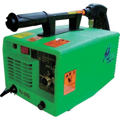 ■有光 高圧洗浄機 PJ-01G 単相100V〔品番:PJ-01G〕[TR-4553322 ]【送料別途お見積り】