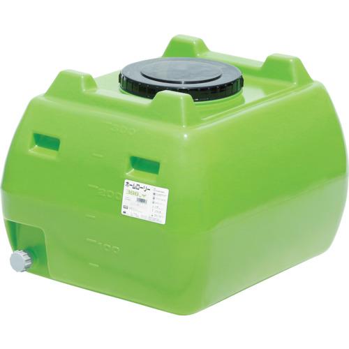■スイコー ホームローリータンク300 緑  〔品番:HLT-300(GN)〕[TR-4568761]【大型・重量物・個人宅配送不可】