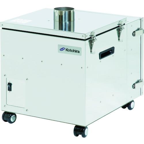 ■コトヒラ クリーンルーム用集塵機 3立米タイプ〔品番:KDC-C03〕[TR-4586816 ]【大型・重量物・個人宅配送不可】